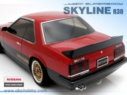Nissan Skyline RS Turbo (R30), 192/191 mm